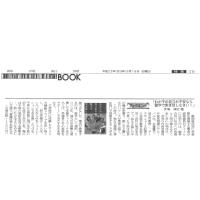 【静岡新聞】に掲載されました。「わが子の自立が不安なら留学で突き放しなさい」