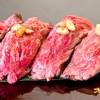 格之進:門崎熟成肉塊焼 〜寿司スタイル(1400円)】