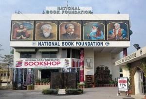 National Book Foundation Pakistan