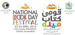 National Book Festival 2016 in Islamabad