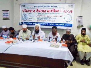 ইসলামিক ফ্রন্ট-শিক্ষানীতি
