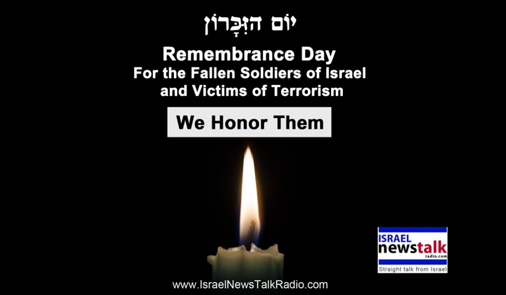 Yom HaZikaron --for webpage Front