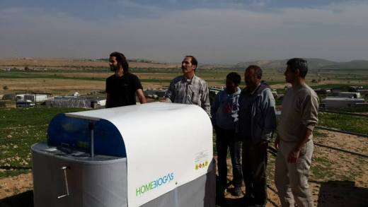 Israeli Start Up That Turns Manure Into fuel