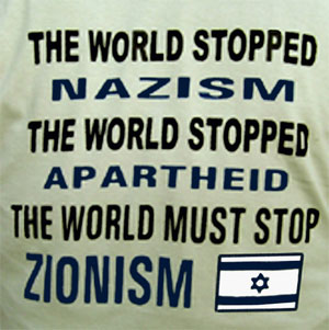zionism-must-be-stopped