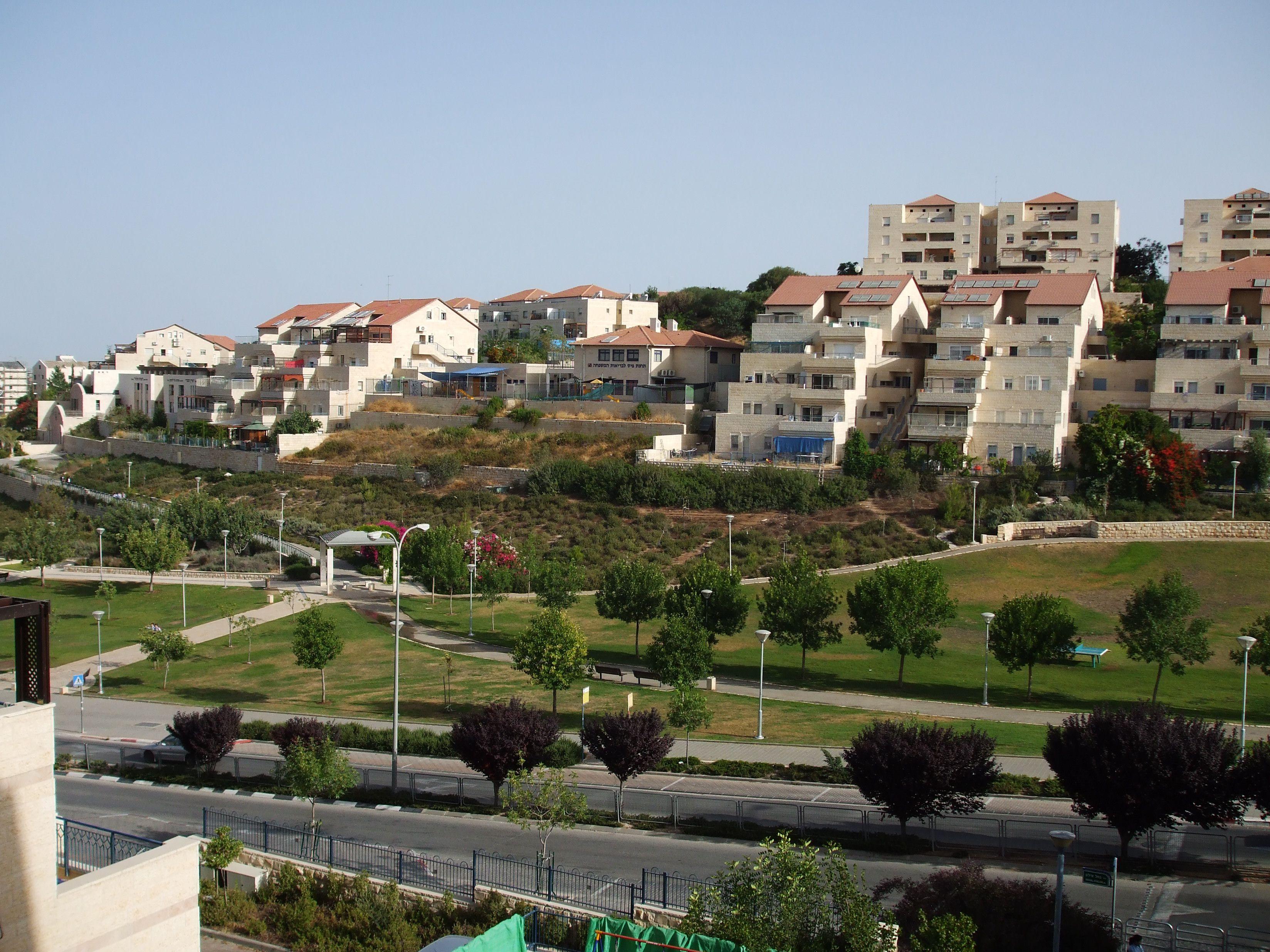 Beit Shemesh Women 250 Women From Bet Shemesh