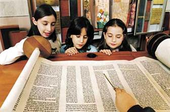 jewish-education-resources