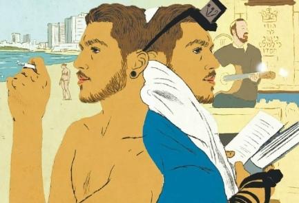The Tel Aviv version of Judaism ruth gvili