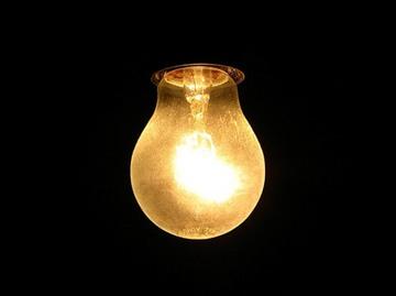 lamp-s