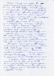 text_ruka