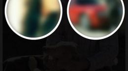Tinder screen shot