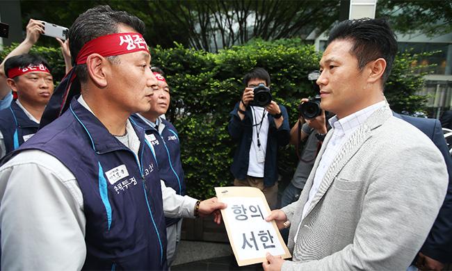 Güney Kore: Samsung Tersanesi İşçi Konseyi Grev Kararı Aldı