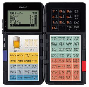 CASIO_ハンディ型オーダーシステム