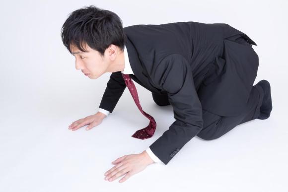 salaryman
