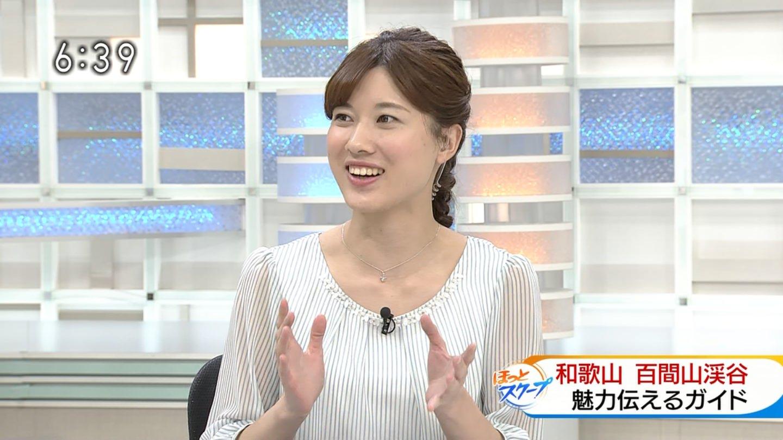 石橋亜紗の画像 p1_8
