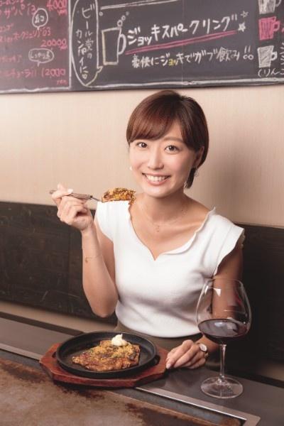 石川愛の画像 p1_34