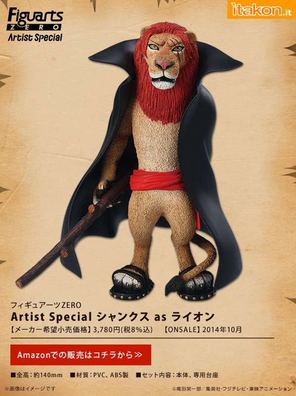 [Bandai] Figuarts ZERO | One Piece - Red-Haired Shanks (Artist Special) Figuarts-ZERO-Artist-Special-01