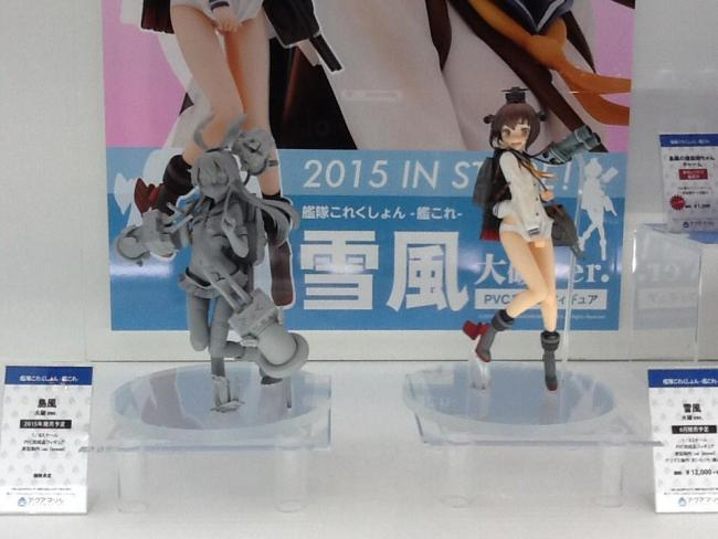 [Evento] Wonder Festival 2015 (Winter) - Aquamarine  &  Ques Q Aqumarine-WF-2015-6