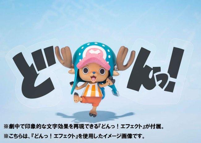 [Bandai] Figuarts ZERO - One Piece: Tony Tony Chopper - 5th Anniversary Edition Monkey-D.-Luffy-Figuarts-ZERO-5th-Anniversary-Edition-041
