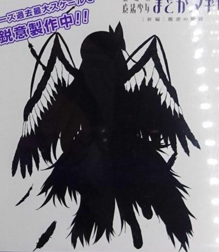 Homura Akemi - Puella Magi Madoka Magica - Azone annuncio 20