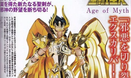 Saint Seiya- Soul of Gold Capricorn Shura Myth Cloth EX Bandai Itakon.it -0002