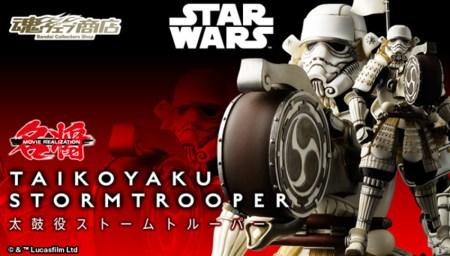 bnr_MMR_TY-StormTrooper_B01_fix