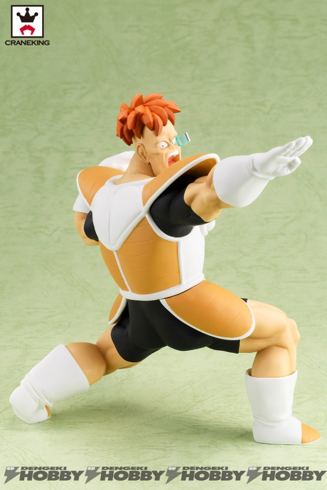 Dragon Ball Z Dramatic Showcase 2nd Season Banpresto Itakon.it -0007