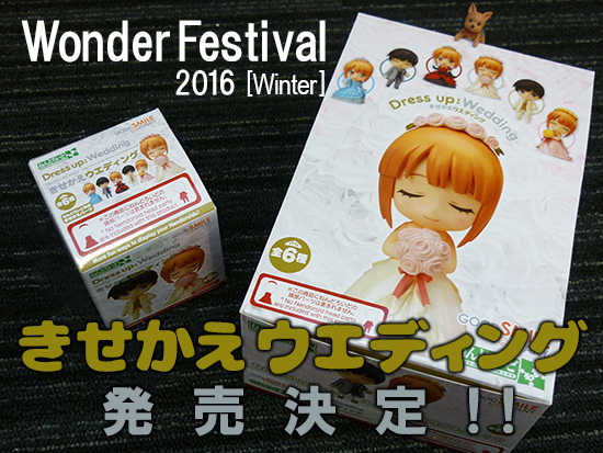 Nendoroid More Dress-Up Wedding Blog Preview 01