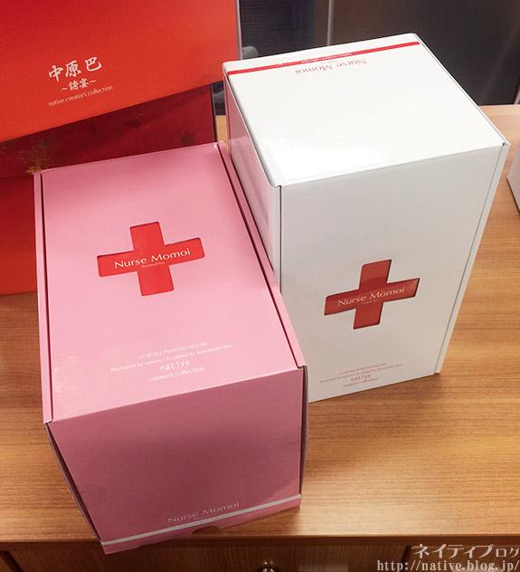 Nurse Momoi Kangoshi SaitoM - Native final product 06