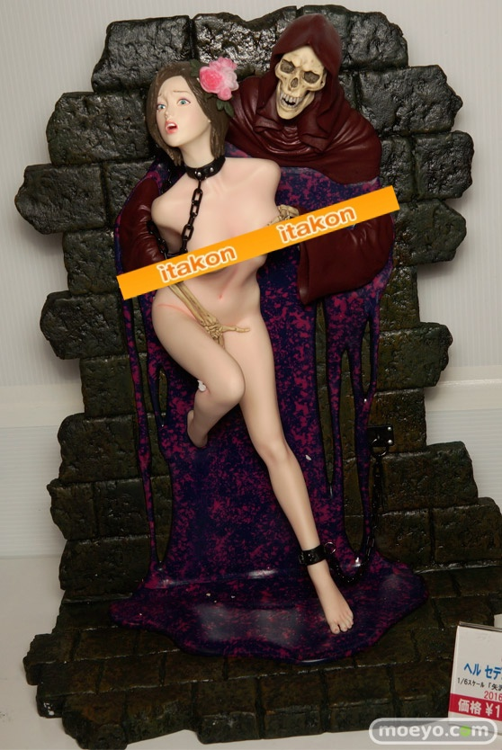 Hell Seducer (Shungo Yazawa Original Figures Series )