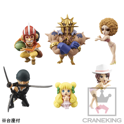 One Piece World Collectable Figure DressRosa 2