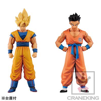 Son Goku SSJ e Yamcha Dragon Ball Z Chouzoushu Chapter Five da Dragon Ball Super