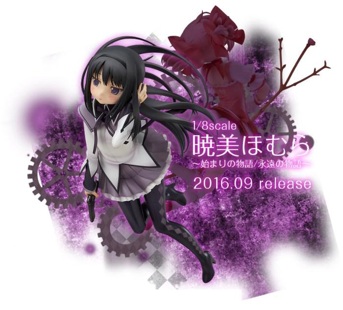 Homura Akemi The Beginning Story The Everlasting - Madoka Magica GSC pre 06