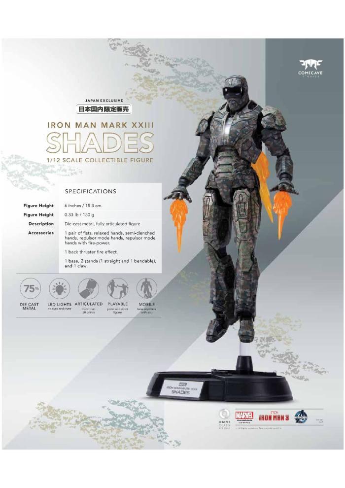 Iron-Man-Shades-Armor-Comicave-006