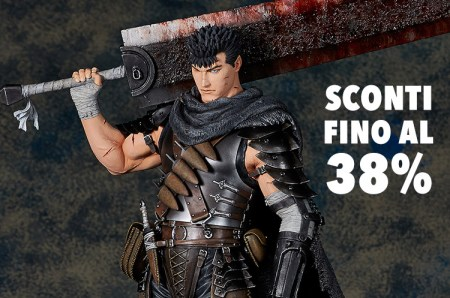 banner-guts-small