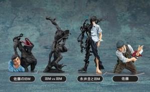 Ajin Demi-Human Vignette Collection GSC preorder 01