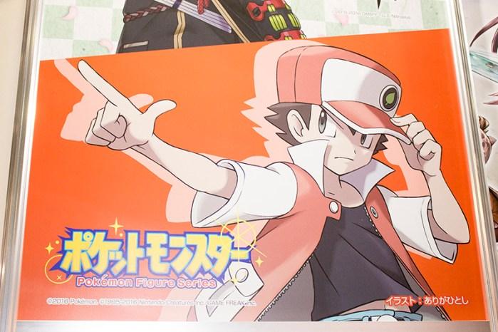 Anime J 2016 - koto - 5