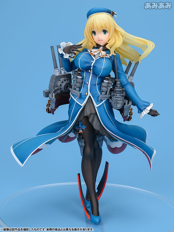Atago - KanColle - Ques Q Gallery 01