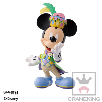 Mickey Mouse Disney Magic Castle: My Happy Life 2 World Collectable Figure
