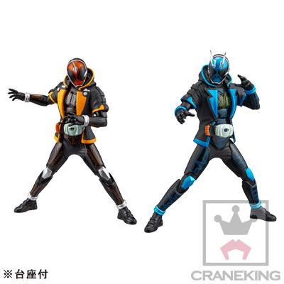 Kamen Rider Ghost e Kamen Rider Specter da Kamen Rider Ghost