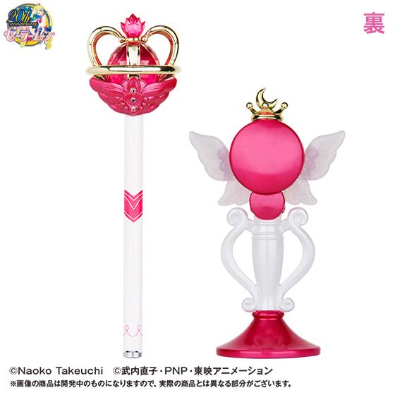 Bishoujo Senshi Sailor Moon Pointer Stick Premium Bandai Limited Edition Itakon.it -0002a