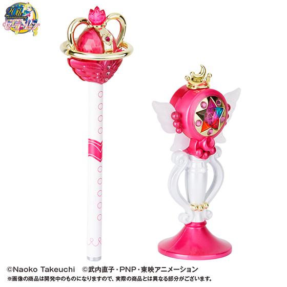 Bishoujo Senshi Sailor Moon Pointer Stick Premium Bandai Limited Edition Itakon.it -0003a