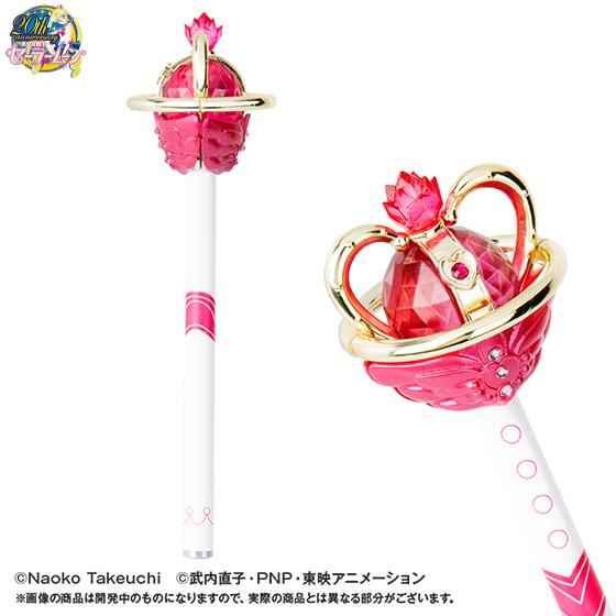 Bishoujo Senshi Sailor Moon Pointer Stick Premium Bandai Limited Edition Itakon.it -0005a