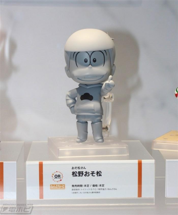 Nendoroid Osomatsu-san