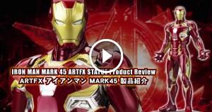 ironman-kkotobukiya-video