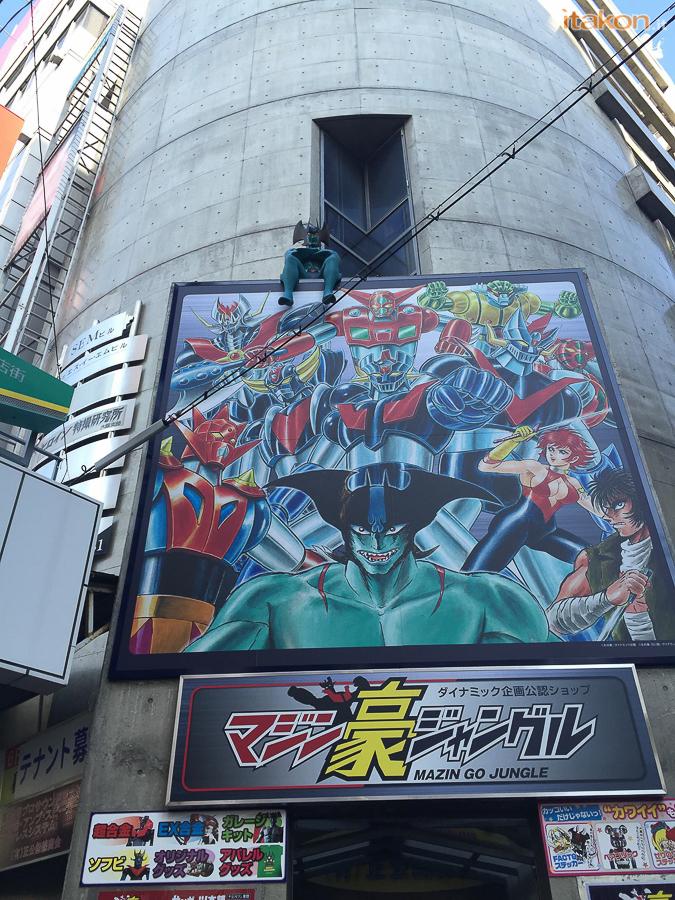 jungle-street-festa-gonagai-osaka-2-30