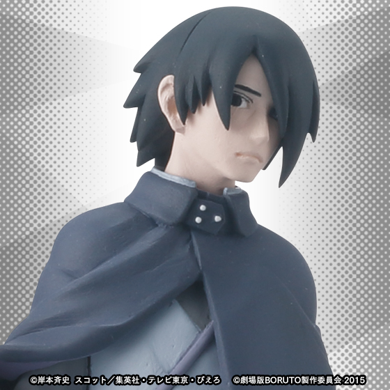 Sasuke_HGEX_in_preordine1