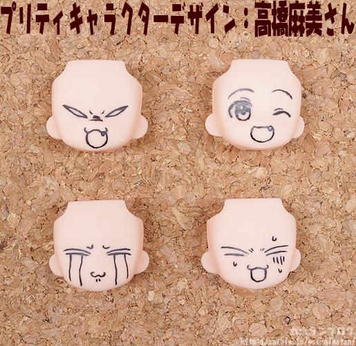 'Pretty' Character Design: Asami Takahashi