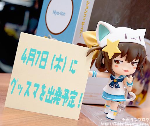 Nendoroid Nya-tan GSC preview 21