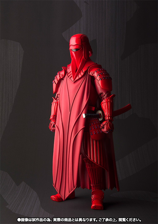 Emperor's Royal Guard Movie Realization SH Figuarts