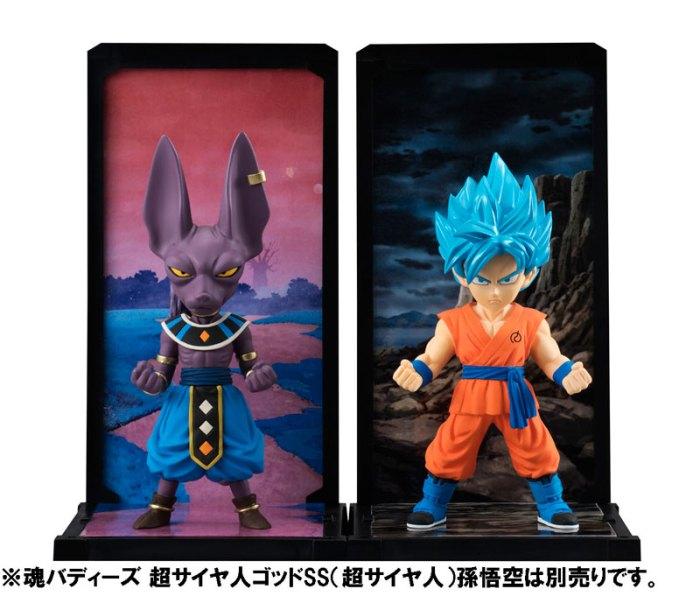 Insieme a Goku (venduto separatamente)